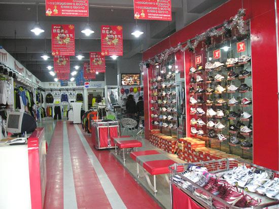 рыболовные магазины в гуанчжоу